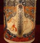 C. 1770 CHINESE EXPORT MANDARIN PALETTE MUG