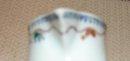 C. 1785 CHINESE EXPORT CREAM JUG W/ ARMORIAL CREST