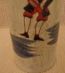 C. 1740 JAPANESE SAKE BOTTLE 11