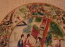 C. 1820 CHINESE EXPORT ROSE MANDARIN PLATE 9 1/2