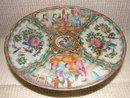 C. 1880 CHINESE EXPORT ROSE MEDALLION TAZZA/CAKE PLATE