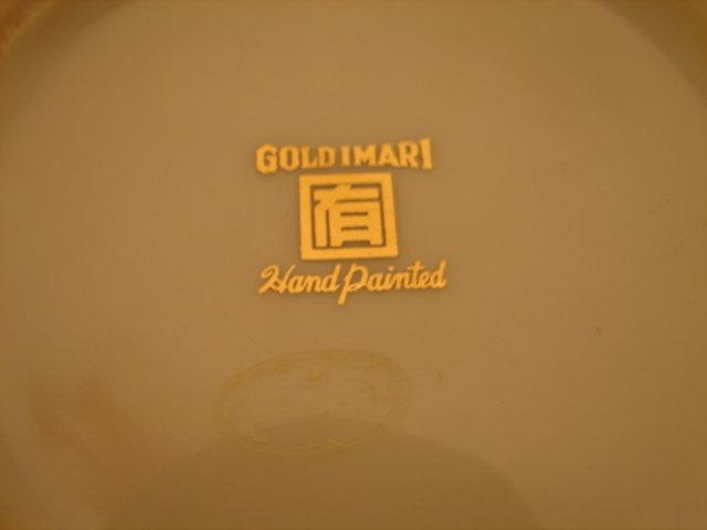 GOLD IMARI MEDIUM JARDINEER