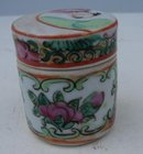 CIRCA 1880 CHINESE EXPORT ROSE MEDALLION DRESSING JAR