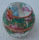 C. 1880 ROSE MEDALLION BARREL SHAPE DRESSING JAR