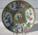 C. 1840 CHINESE EXPORT ROSE MEDALLION SOUP PLATE 8