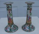 C. 1880 CHINESE EXPORT PAIR ROSE MEDALLION CANDLESTICKS 8 1/2