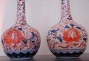 C. 1875 PAIR OF JAPANESE IMARI VASES 7 1/2