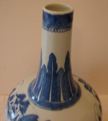 C. 1820-1840 CHINESE EXPORT BLUE CANTON WATER BOTTLE