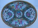 CIRCA 1820-1840 CHINESE EXPORT IMPERIAL ROSE MEDALLION OVAL DISH
