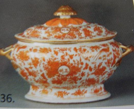 C. 1820-1840 CHINESE EXPORT SOUP TUREEN SACRED BIRD AND BUTTERFLY WITH COVER