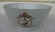 CIRCA  1780 CHINESE EXPORT LARGE TEA BOWL
