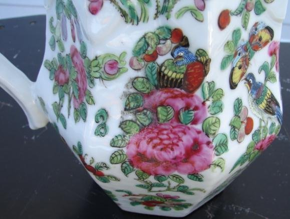 C. 1850 CHINESE EXPORT ROSE CANTON SCALLOPED PITCHER 7