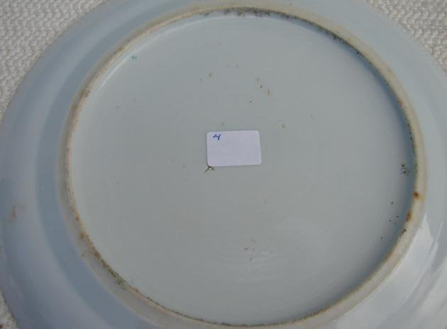 C. 1850 1000 BUTTERFLY PLATE 9 1/4