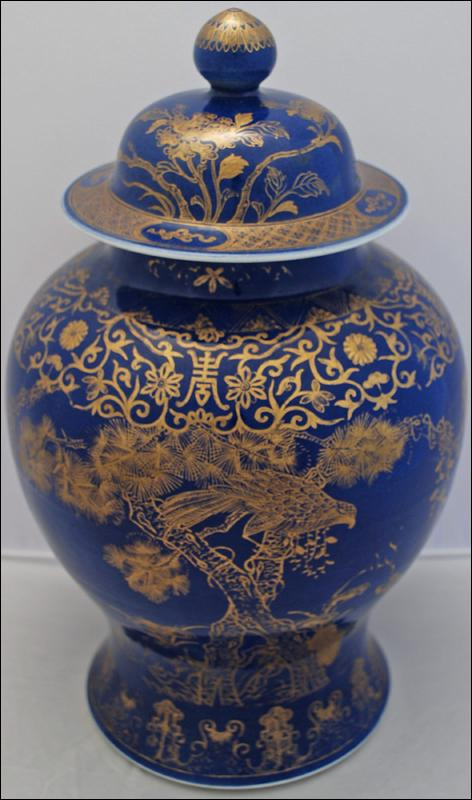 Antique Chinese Porcelain Jar (Antique Chinese Powder Blue Porcelain Jar Decorated with Gilt  Hawk in a Pine Tree)