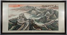 Framed Chinese Painting