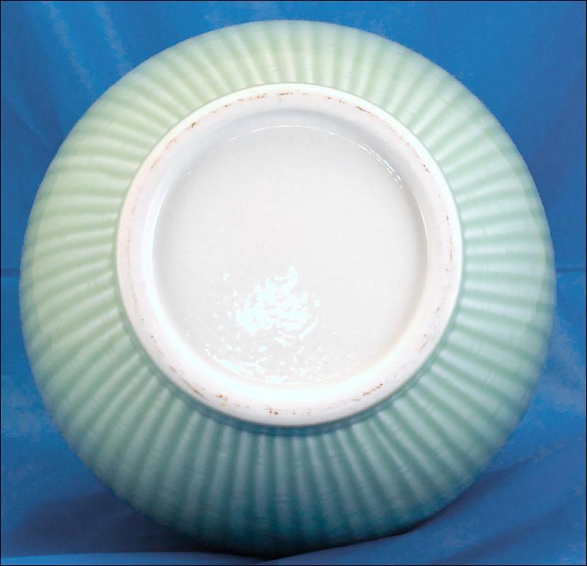 Large Bulb Shaped Celadon Vase