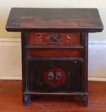Small Antique Oriental Country Cabinet