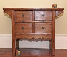 Old Asian table modified to have 4 drawers