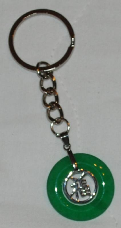 Jade Key Ring