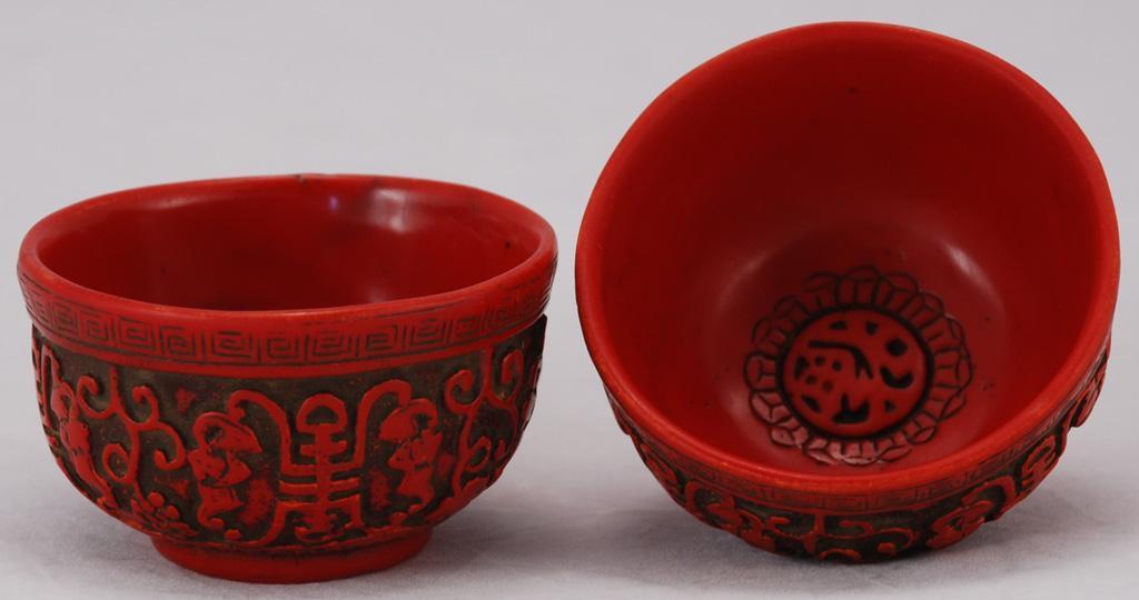 Carved Tibetan Milk Bowls