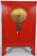 Chinese Antique Wedding Cabinet  with Brass Zodiac Medallion