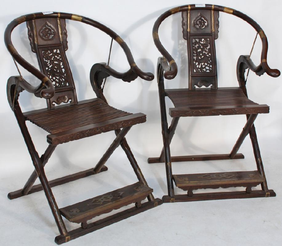 Chinese Horse Shoe Shaped Folding Chair
