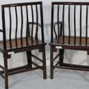 Ming-Style Antique Chair with Rattan Seat