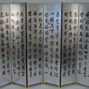 Chinese 6-Panel Folding Room Divider Screen
