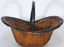 Chinese Woven Basket