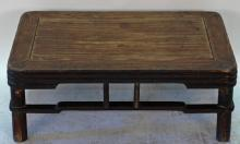 Antique Chinese Kang Table