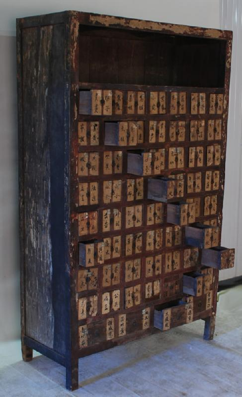 Antique Chinese Apothecary or Medicine Cabinet