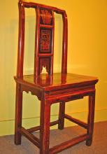 Antique Carved Straight Back Chinese Chair