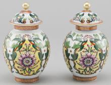 Jingdezhen Chinese Porcelain Urn