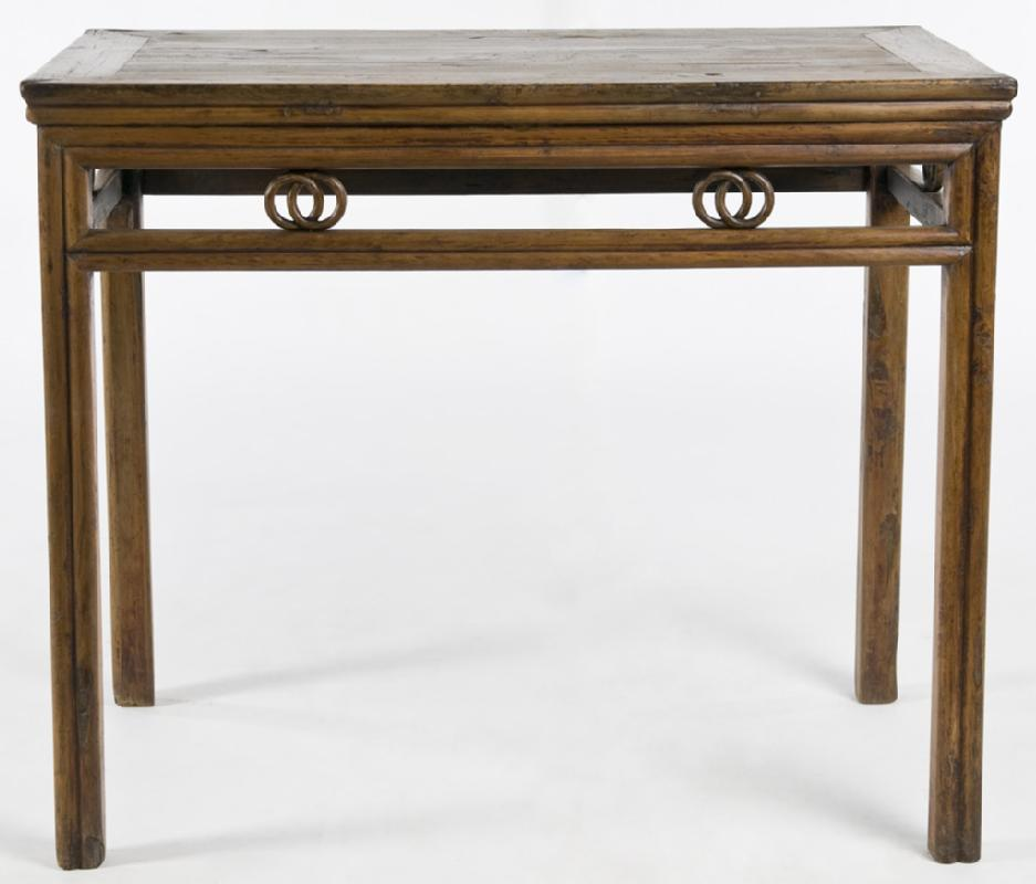 Antique Asian Table