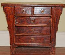 Chinese Table Cabinet With Five Drawers