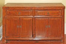Antique Asian Buffet Cabinet