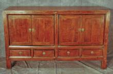 Antique Chinese Cabinet with 4 Doors
