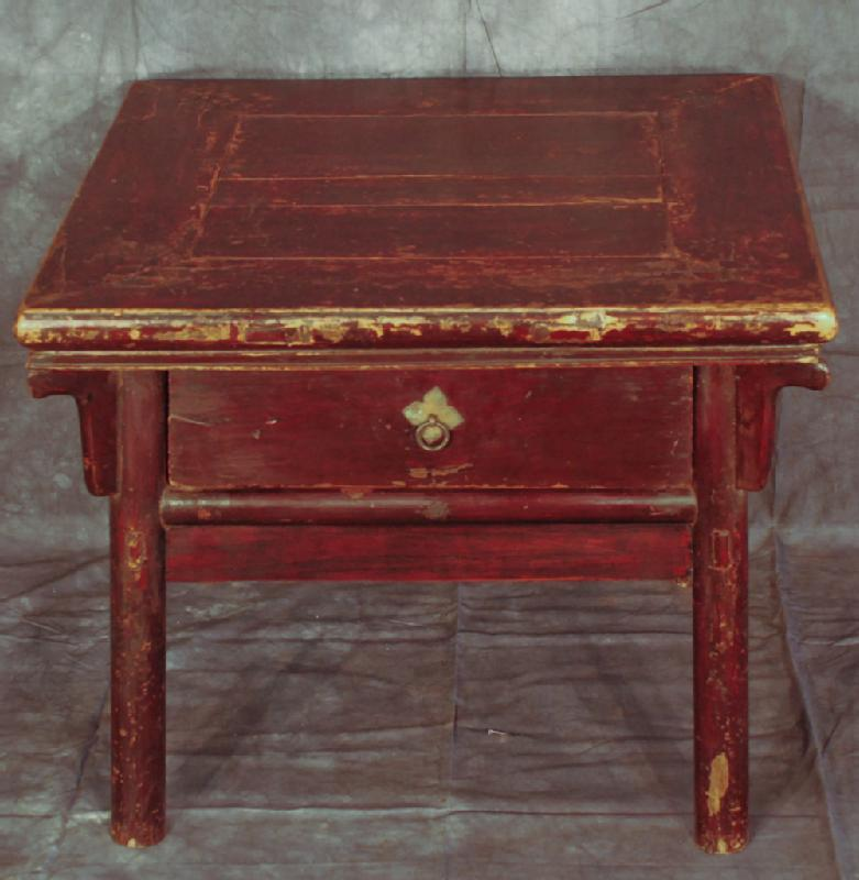 Antique Chinese Coffee Table with Drawer