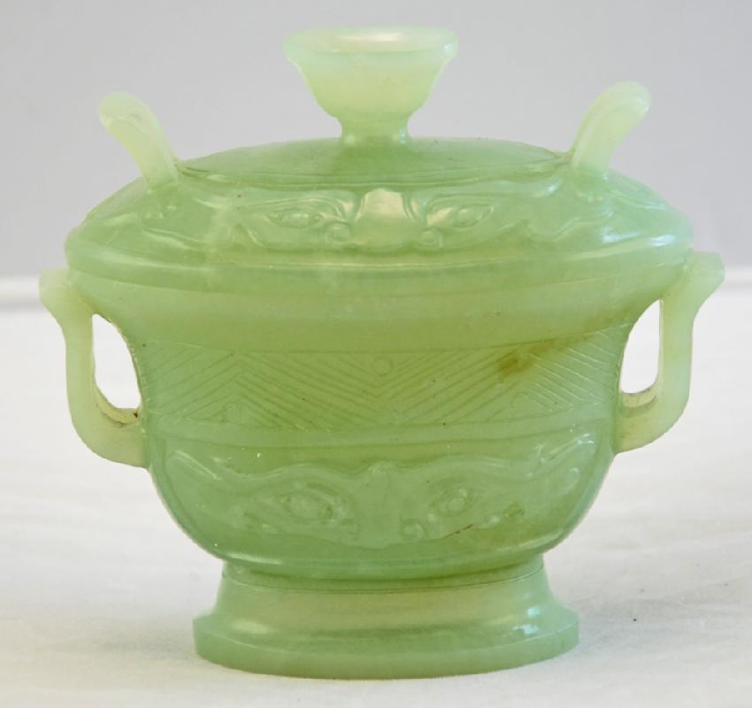 Antique Chinese Jade Vessel (Chinese Jade Vessel)