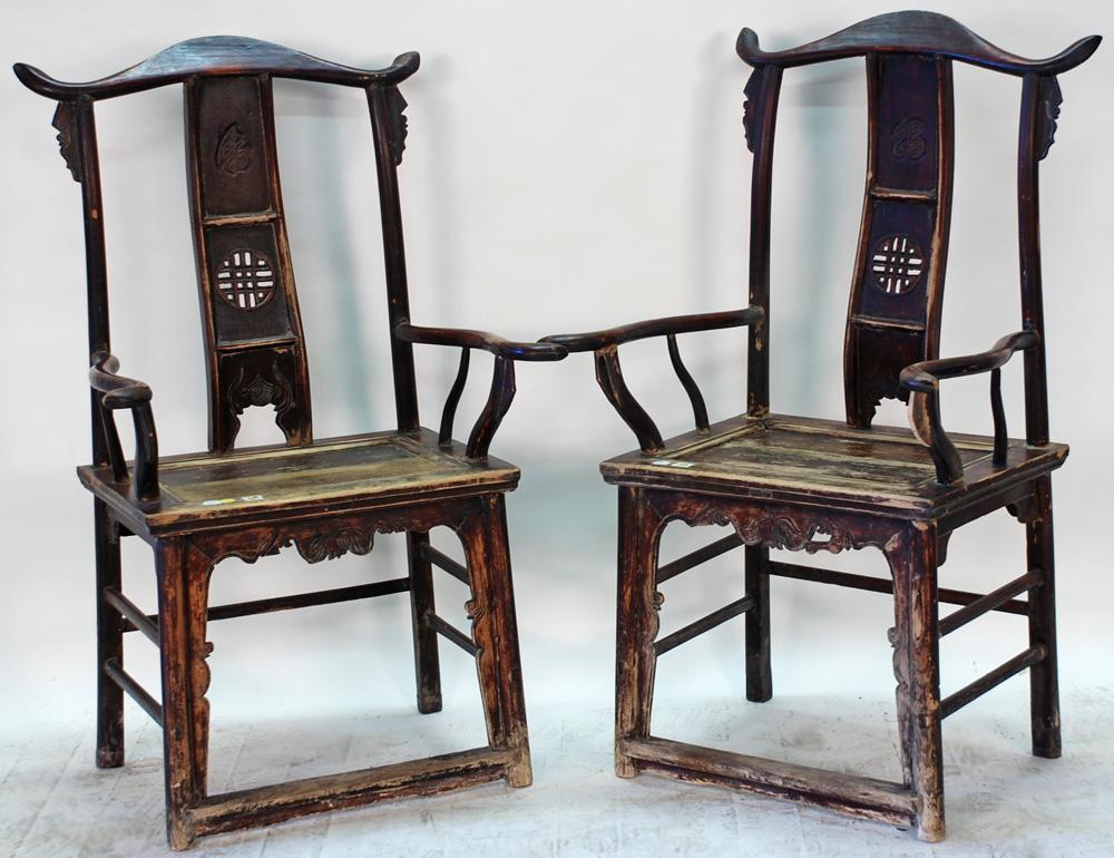Asian Style Arm Chair