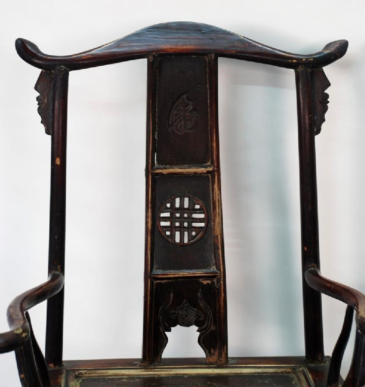 Asian Style Arm Chair