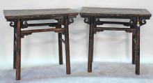 Antique Chinese Wine Side Table