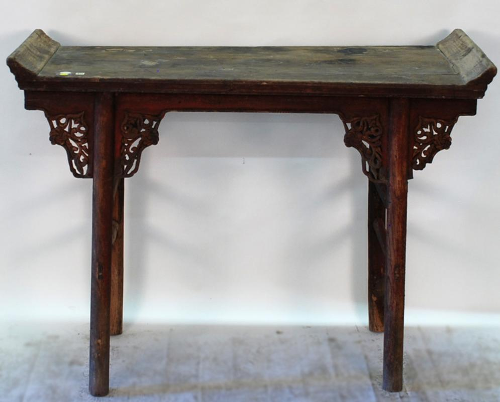 Antique Chinese Small Altar Table with Everted Flanges