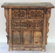 Rare Chinese Three Drawer Coffer Table