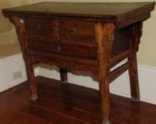Antique Chinese Table Cabinet