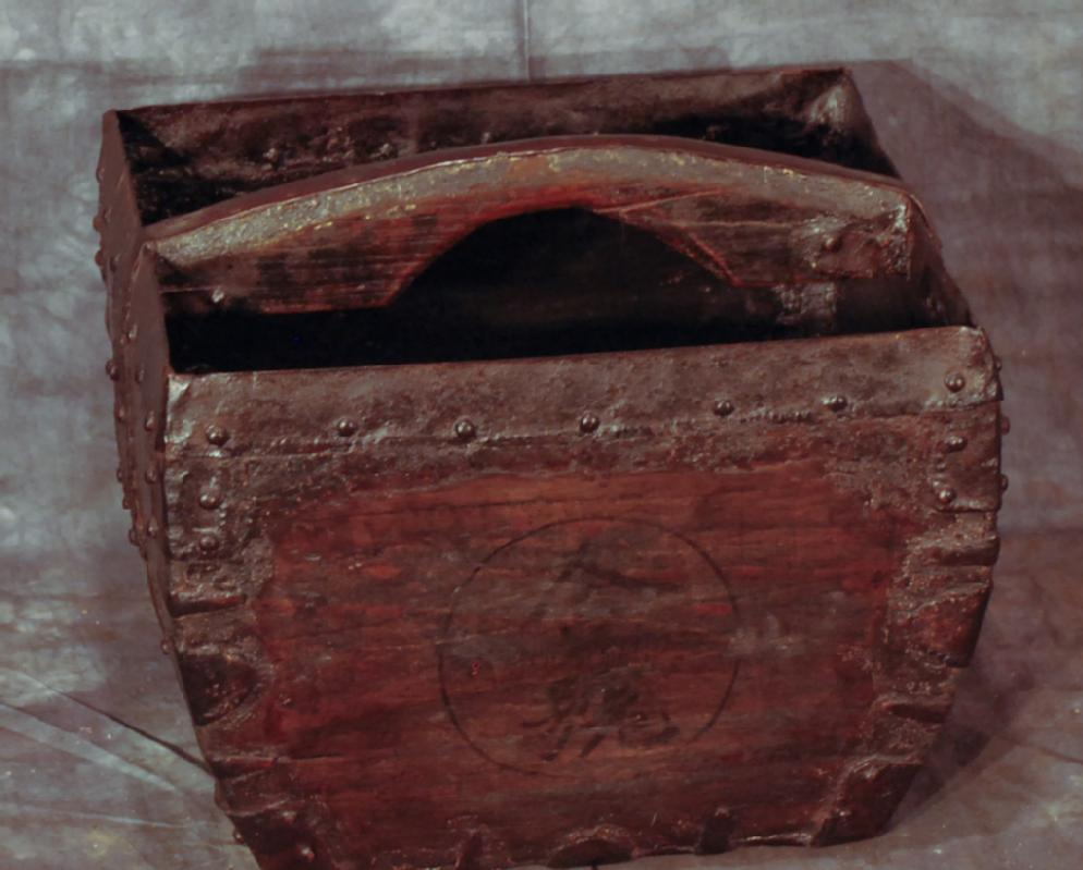 Chinese Wooden Bucket