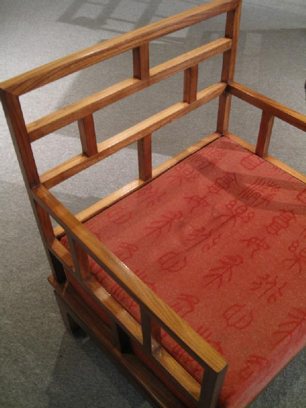 Pair of Chinese Lattice-Back Chairs