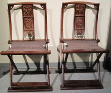 Antique Chinese Folding Chairs