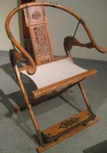 Chinese Horseshoe-Back Folding Arm Chair