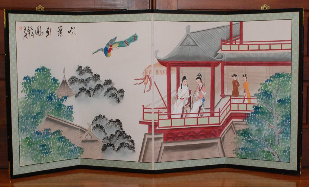 Small Folding Japanese Screen